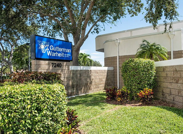 Gutterman-Warheit-7240-North-Federal-Highway-Boca-Raton-FL